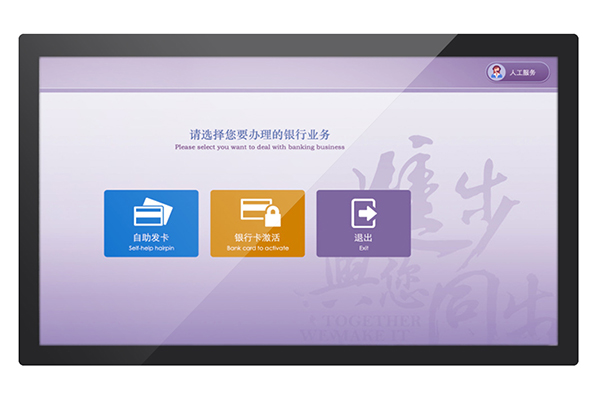 21.5 Inch Touchscreen LCD Monitor